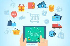 تجارت الکترونیک و اینترنت اشیا در کنار یکدیگر
