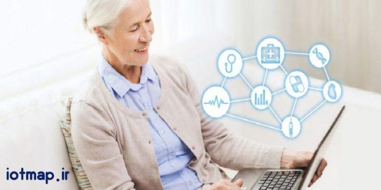 نقش اینترنت اشیاء در سالمندان و افراد ناتوان