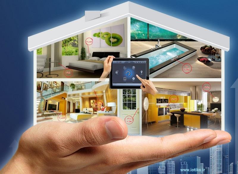مزایای هوشمند سازی ساختمان