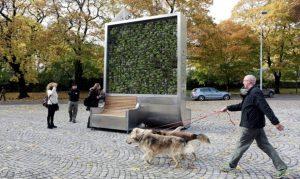 دیواره سبز هوشمند