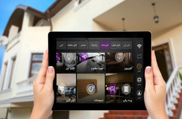 شرکت خانه هوشمند پارمیس