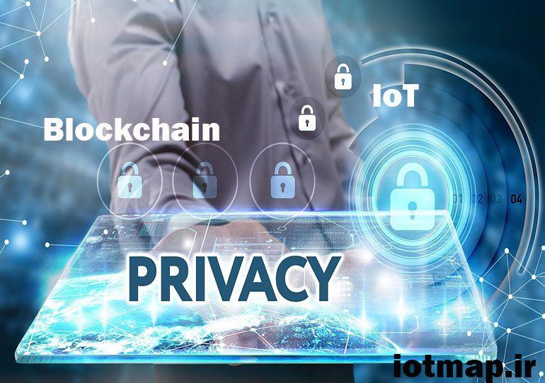 امنیت اینترنت اشیا با بلاکچین