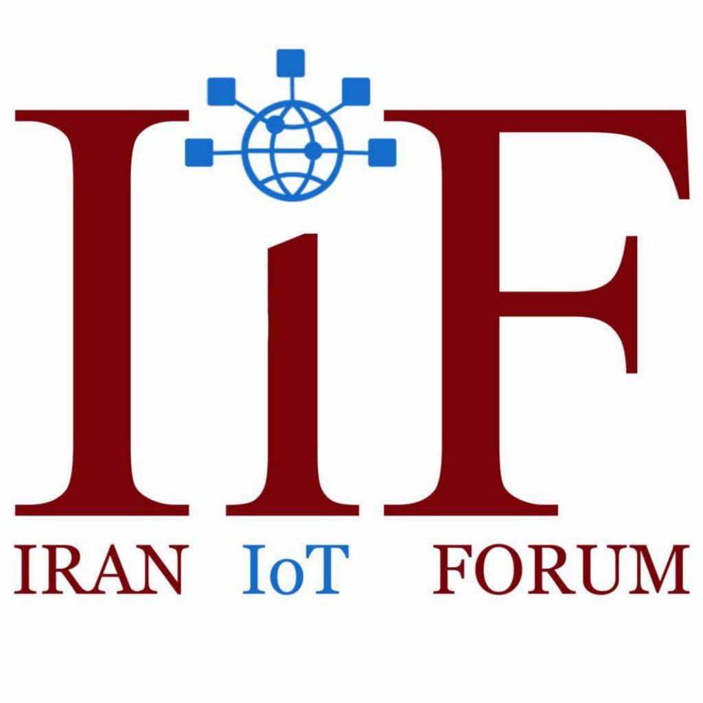 فروم اینترنت اشیا ایران