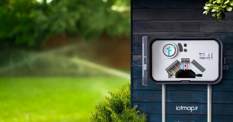 آشنایی با انواع کنترلر های آبیاری هوشمند