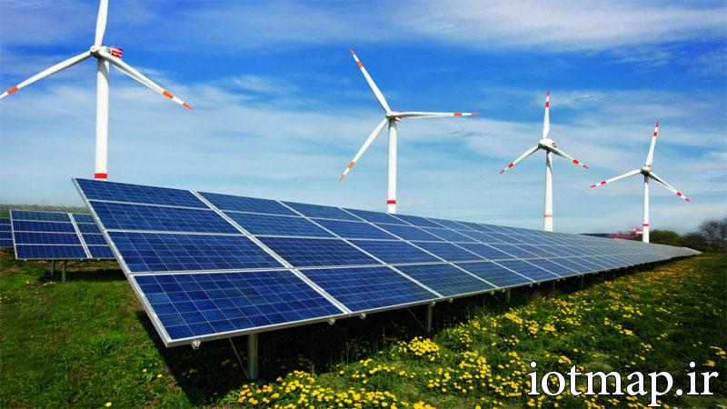 انرژی-های-تجدید-پذیر-iotmap.ir