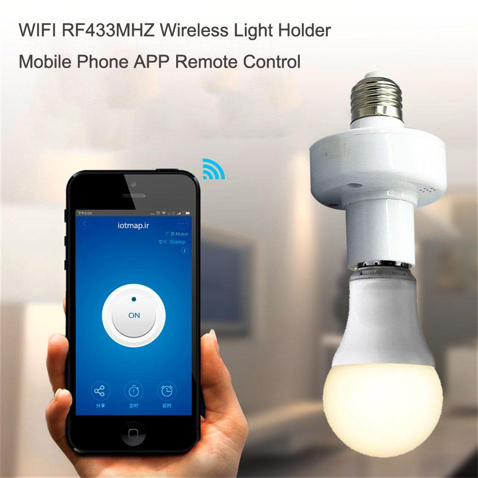 کنترل لامپ هوشمند از طریق تلفن هوشمند