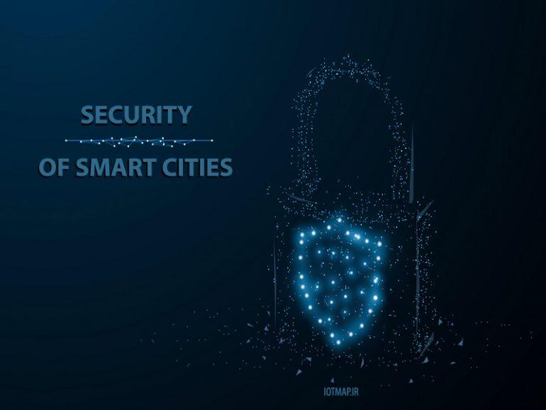 آشنایی با امنیت در شهرهای هوشمند