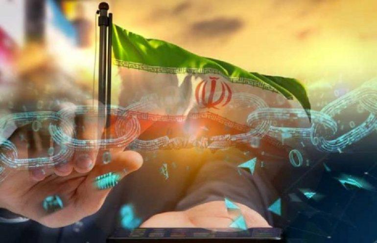 کاربرد بلاکچین در ایران