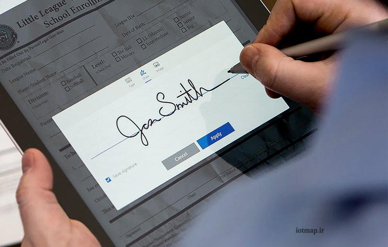 کاربرد امضای دیجیتال