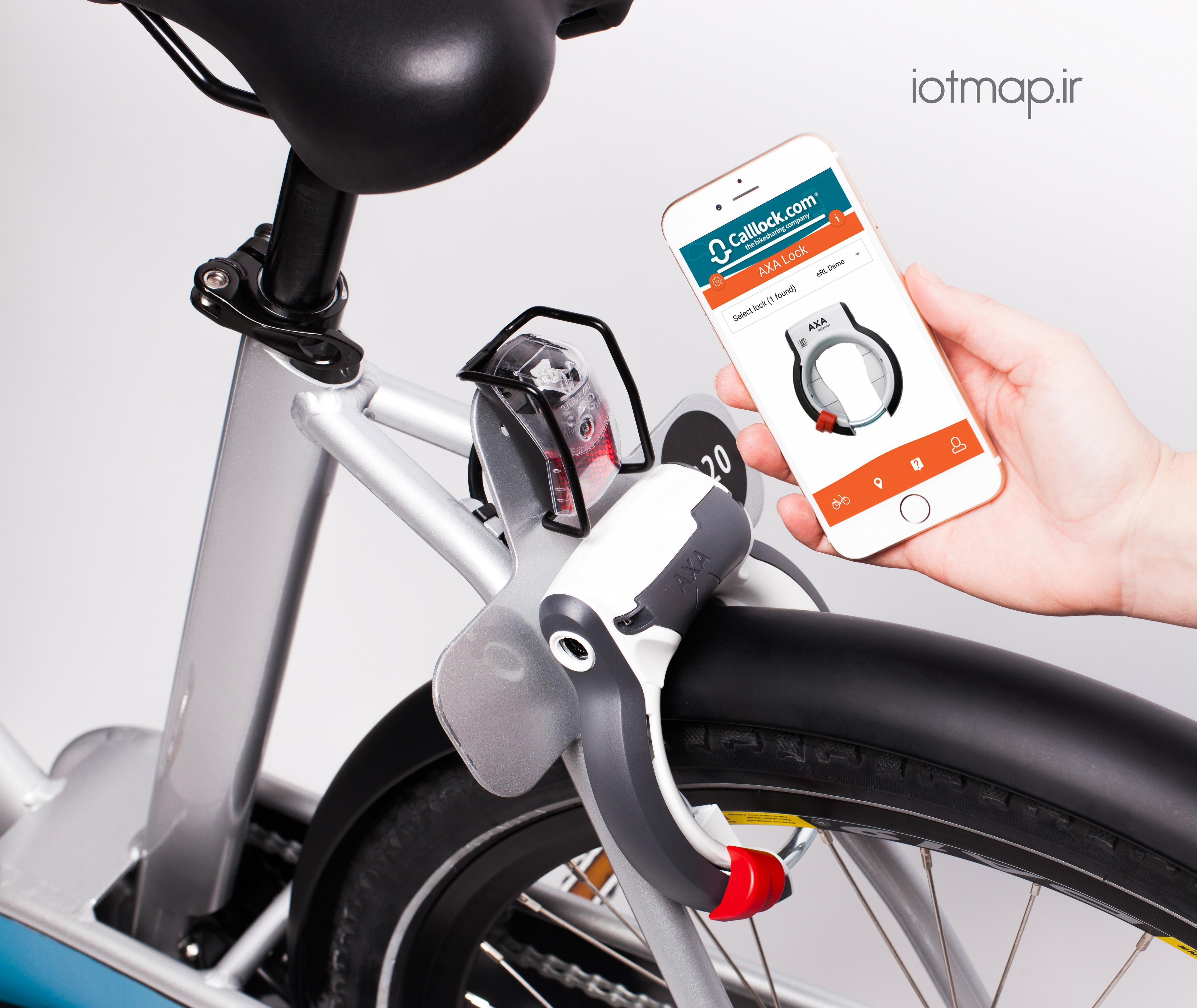 امنیت دوچرخه هوشمند