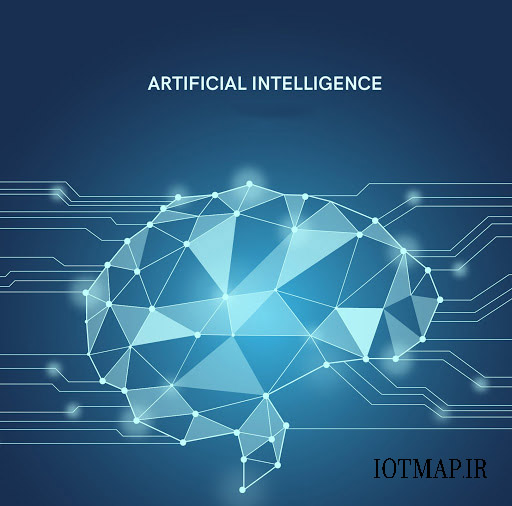 هوش مصنوعی و اینترنت اشیا