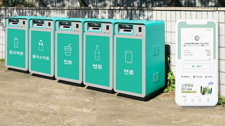 iot recycling